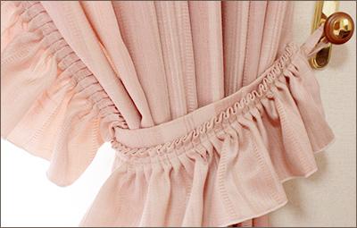カーテンのドレスアップ